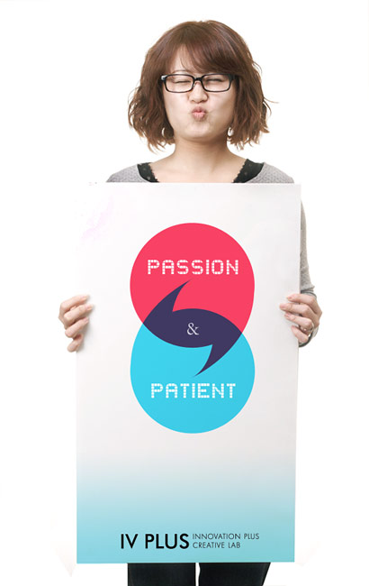 Passion and Patient。下一個階段可能是逗號,也可能是分號