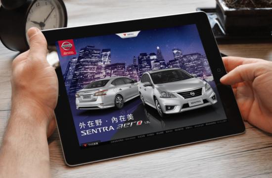 Nissan Sentra aero 網站設計