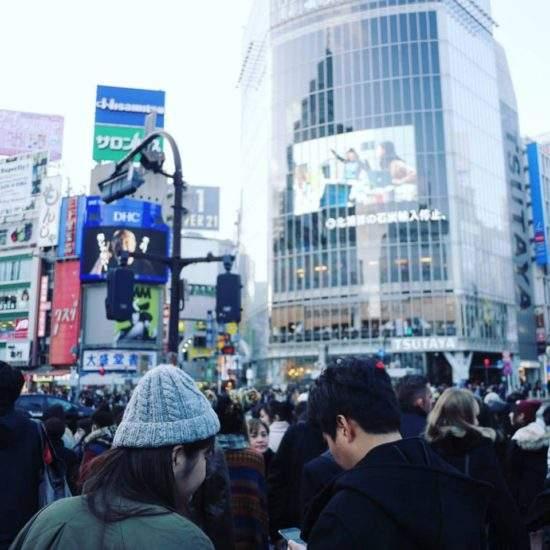 Shibuya 東京都市伸展台