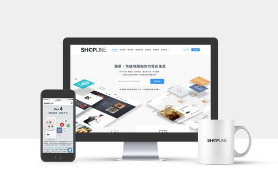 Shopline 官網專案上線