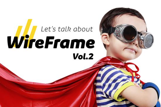 來聊聊Wireframe吧!(下篇)