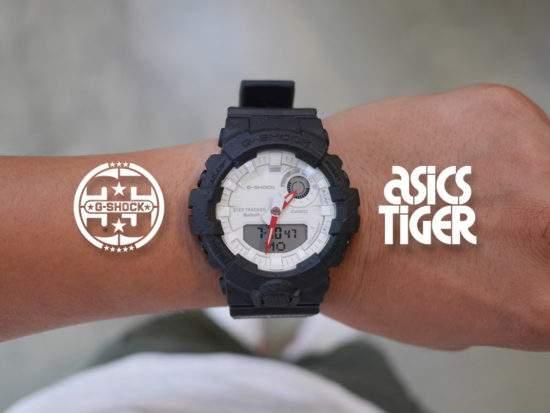 【手錶控】G-SHOCK X ASICSTIGER 聯名錶款