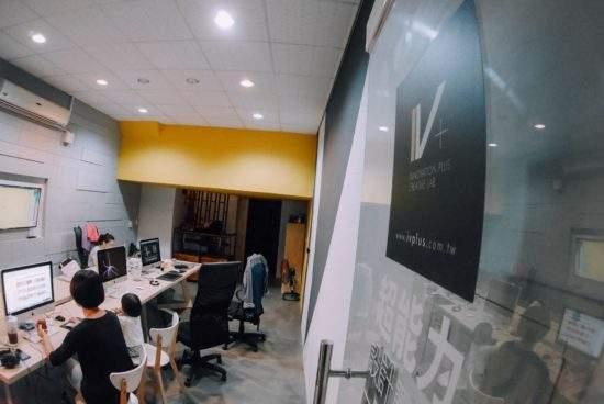 超能力設計戰隊辦公室翻修