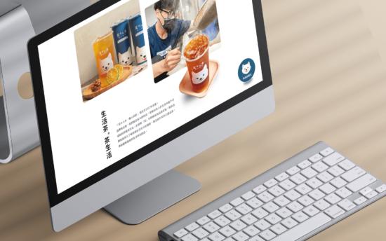 【網頁設計】双十八木職人茶飲網站上線